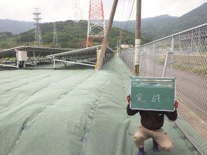 防草シート工事施工後①