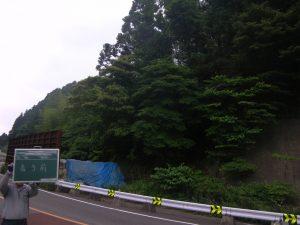 道路防災工事施工前①
