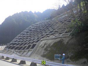 道路防災工事施工後①